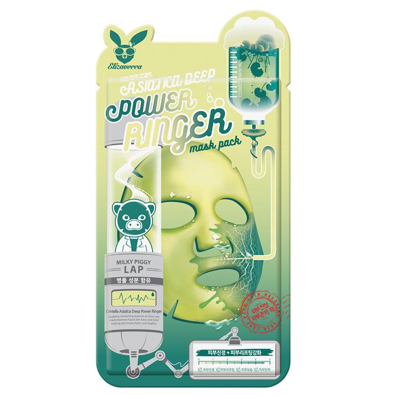 Centella Asiatica Deep Power Ringer Mask-2