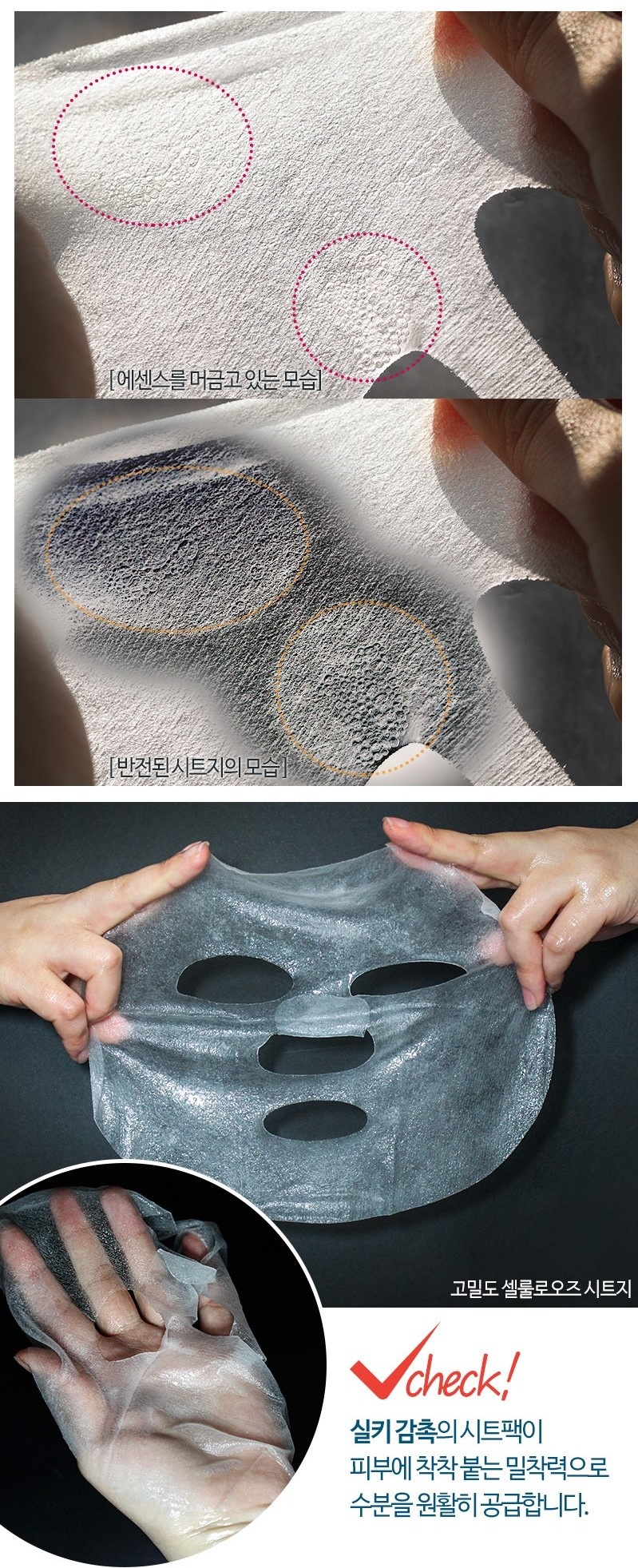 Centella Asiatica Deep Power Ringer Mask-6