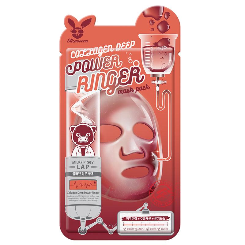 Collagen Deep Power Ringer Mask-2