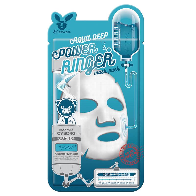 Aqua Deep Power Ringer Mask-2