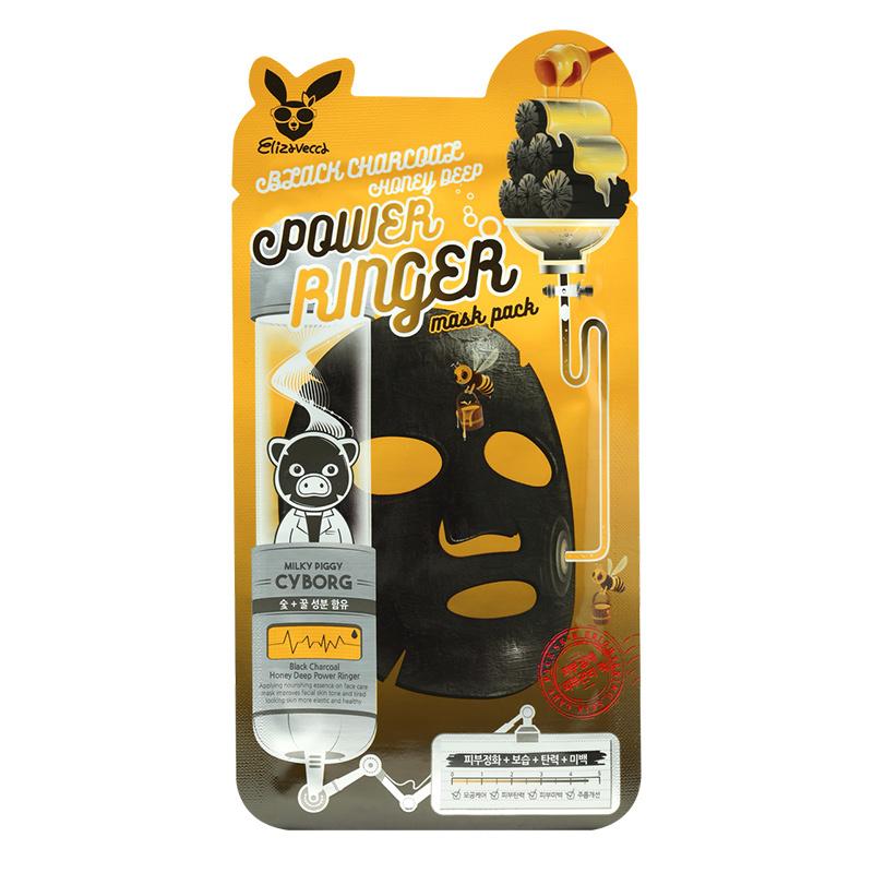 Charcoal Honey Deep Power Ringer Mask-2