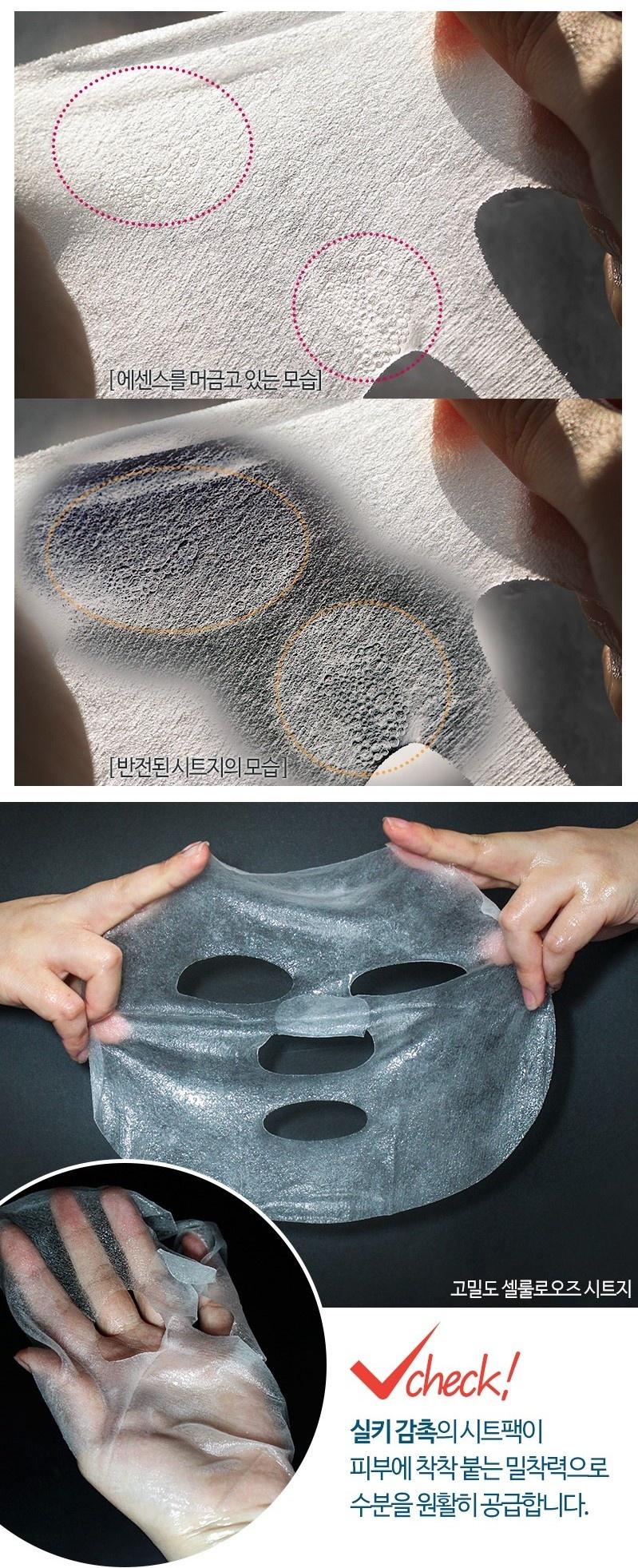 Charcoal Honey Deep Power Ringer Mask-6