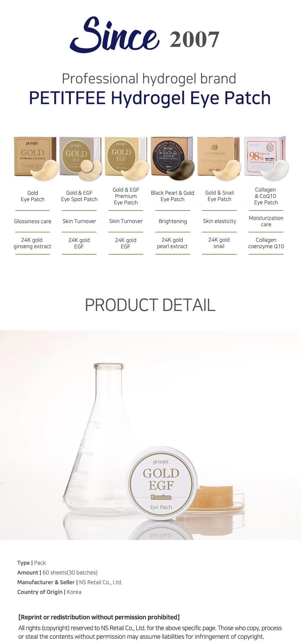 Premium Gold & EGF Eye Patch-8