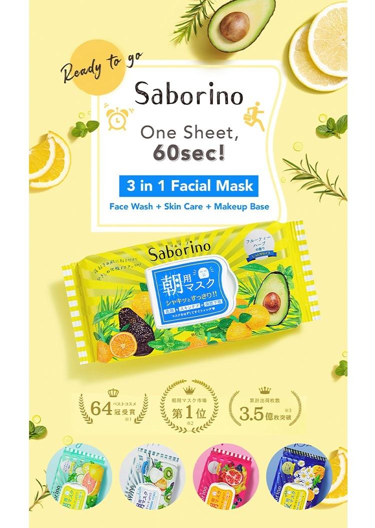 Saborino Morning Mask Fruity Herbal (5 pcs)-2