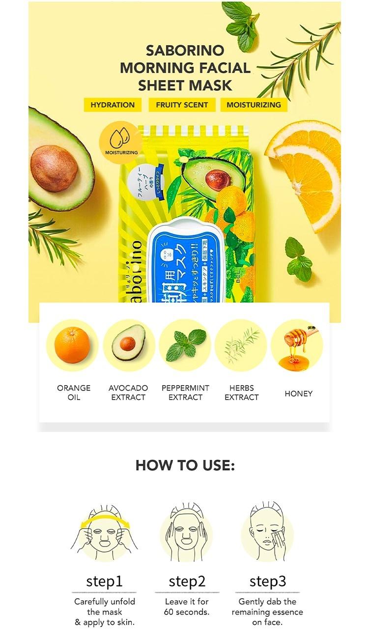 Saborino Morning Mask Fruity Herbal (5 pcs)-3