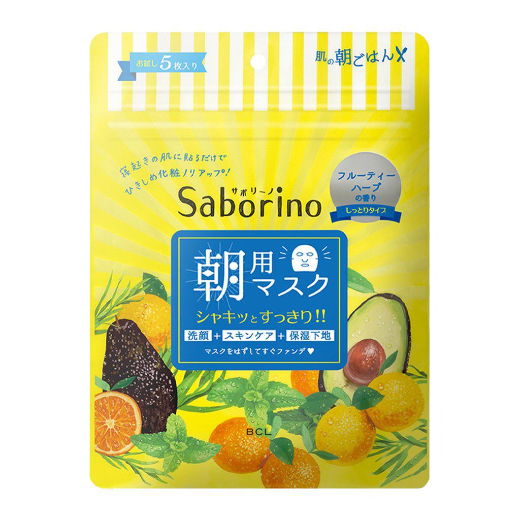Saborino Morning Mask Fruity Herbal (5 pcs)-1