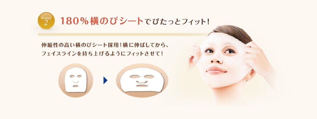 Soy Milk Rich Moisture Mask-7