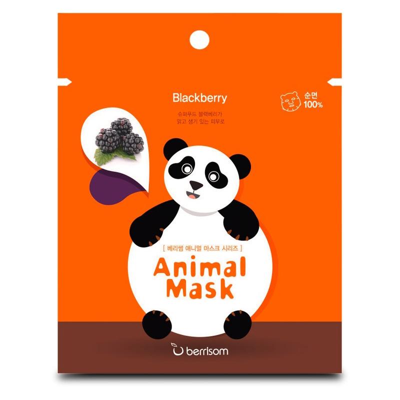Animal Mask Series - Panda-1
