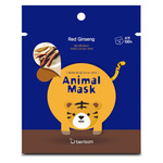 berrisom Animal Mask Series - Tiger