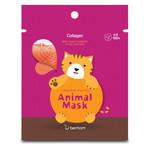 berrisom Animal Mask Series - Cat