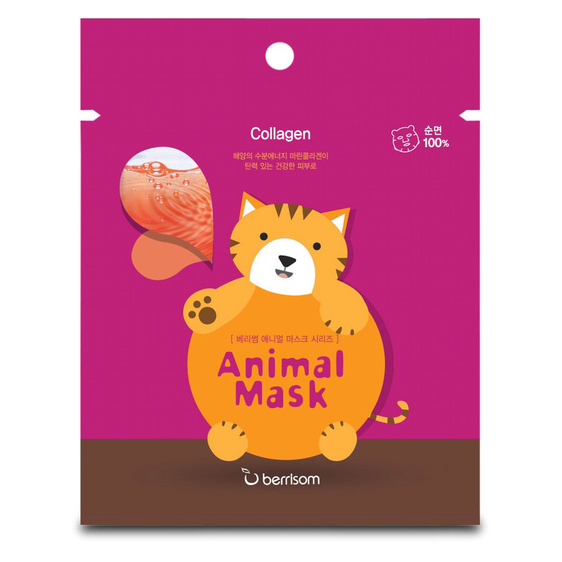 Animal Mask Series - Cat-1