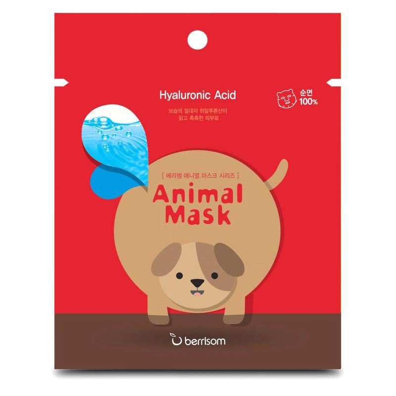 Animal Mask Series - Dog-1