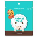 berrisom Animal Mask Series - Sheep
