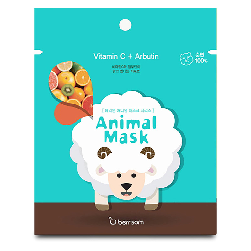 Animal Mask Series - Sheep-1