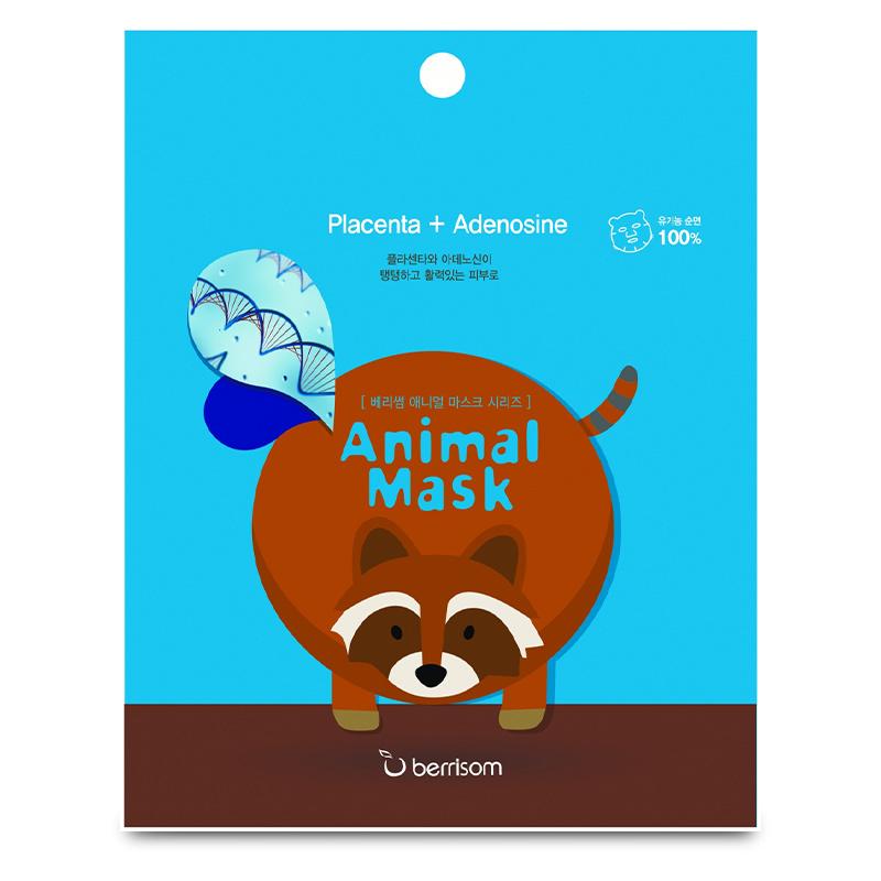 Animal Mask Series - Racoon-1