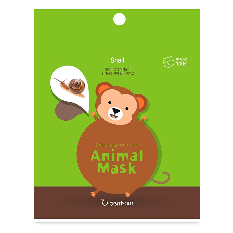 Animal Mask Series - Monkey-1