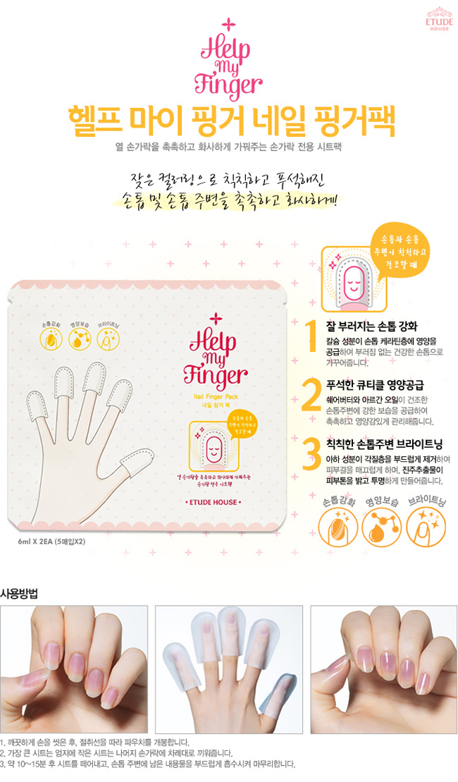 Help My Finger Nail Pack-2