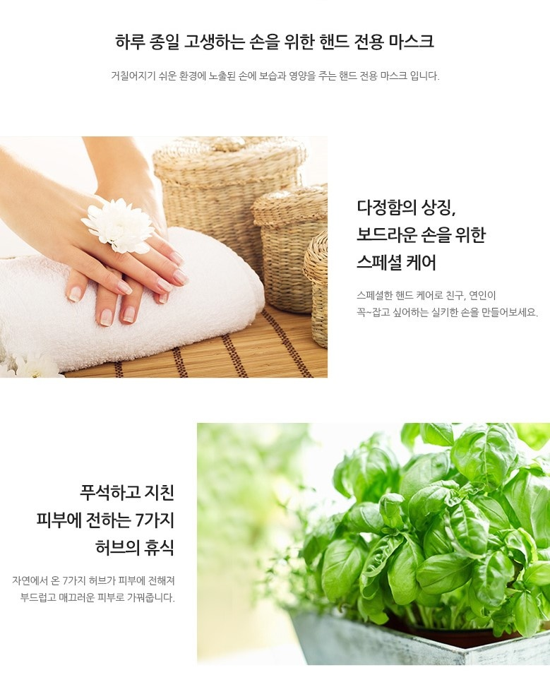 Special Care Mask [Hand]-3
