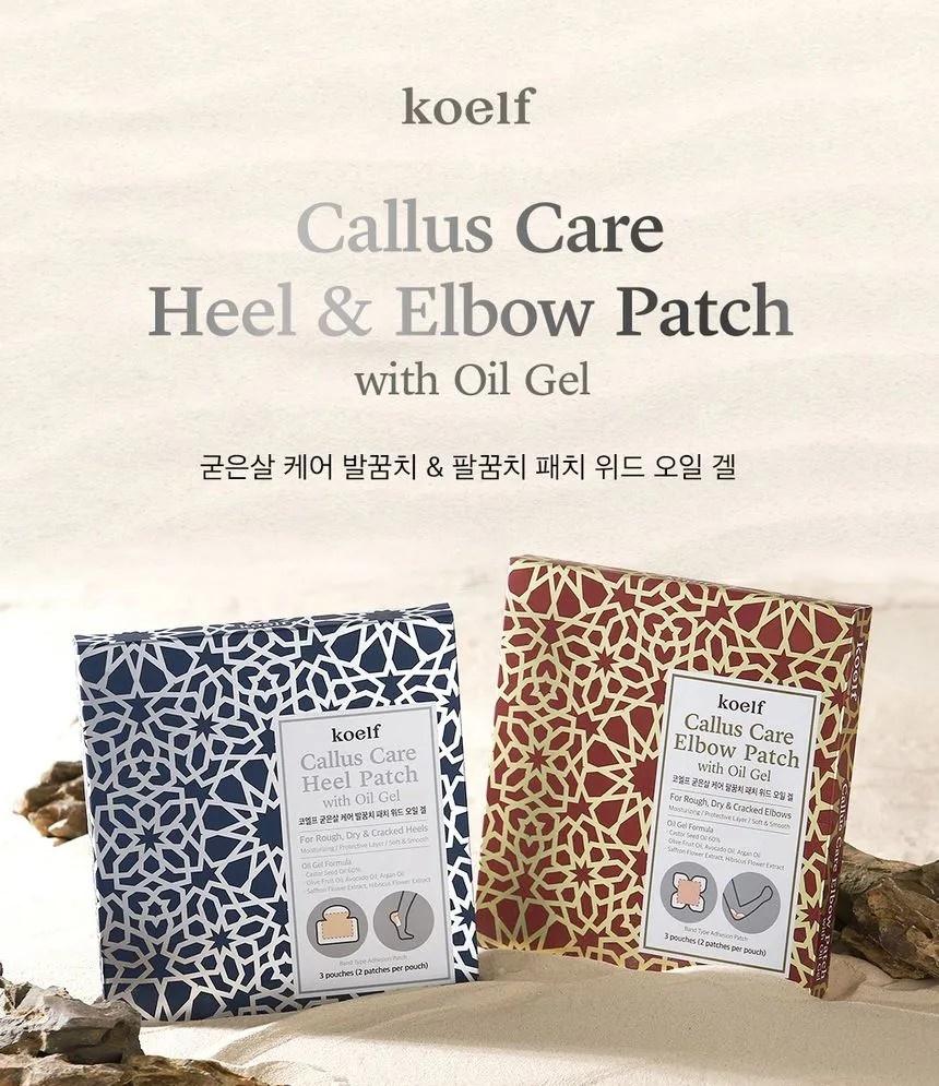 Callus Care Heel Patch-3