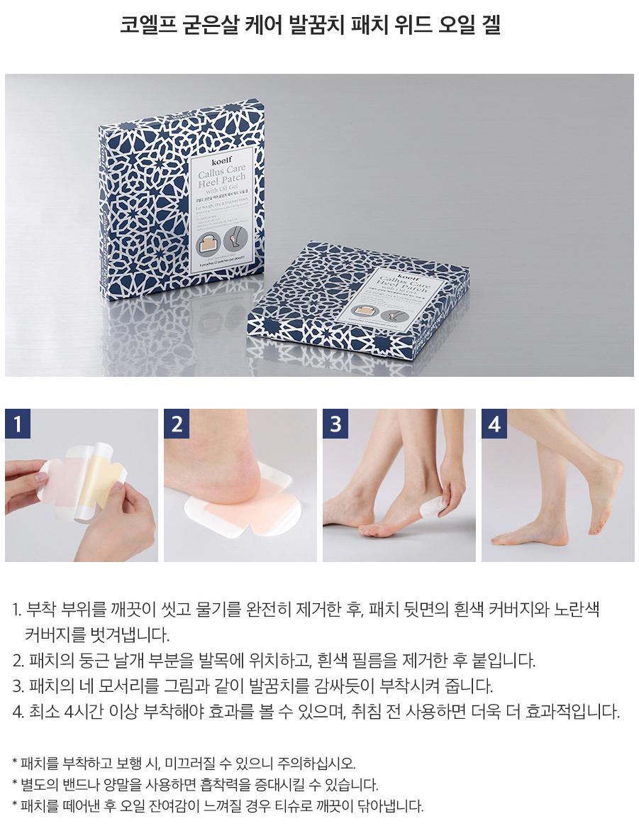 Callus Care Heel Patch-10