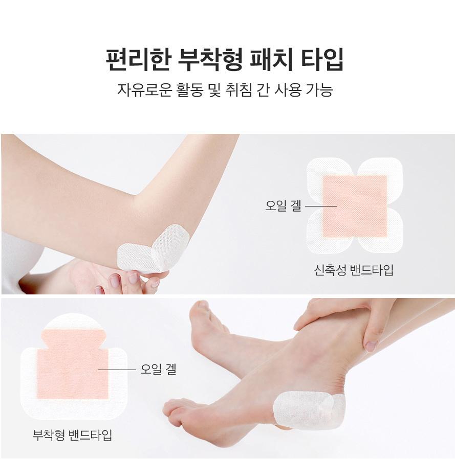 Callus Care Heel Patch-7