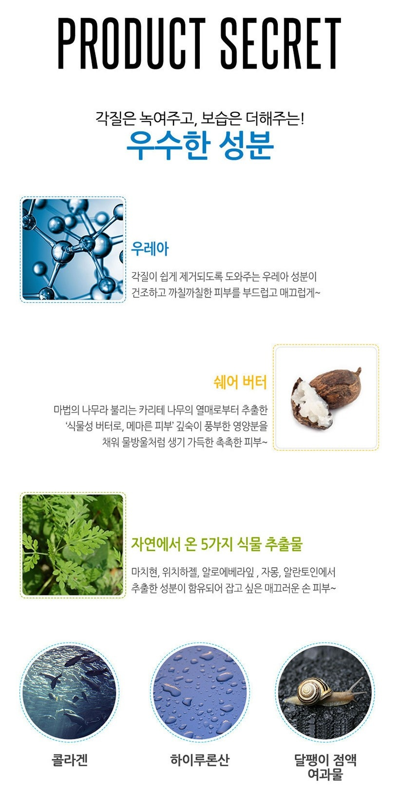 Dry Essence Foot Pack-8