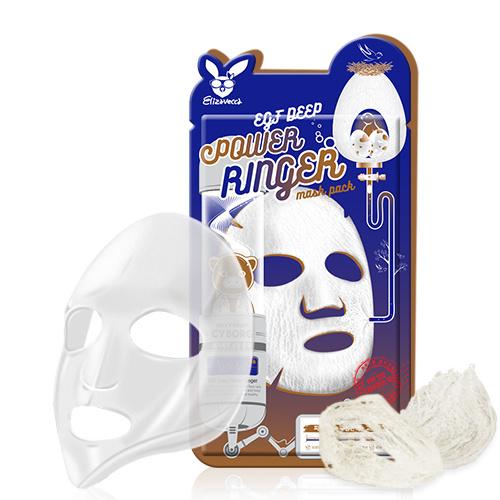 EGF Deep Power Ringer Mask-1