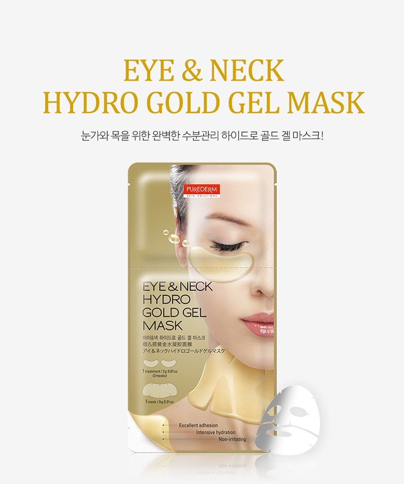 Eye & Neck Hydro Gold Gel Mask-2