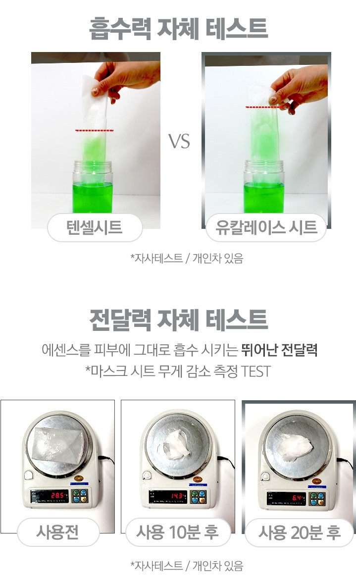 Pure Noble Water Mineral Mask-8