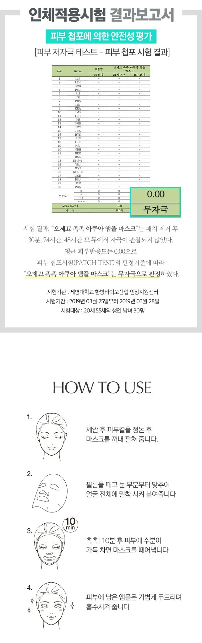 Pure Noble Water Mineral Mask-9
