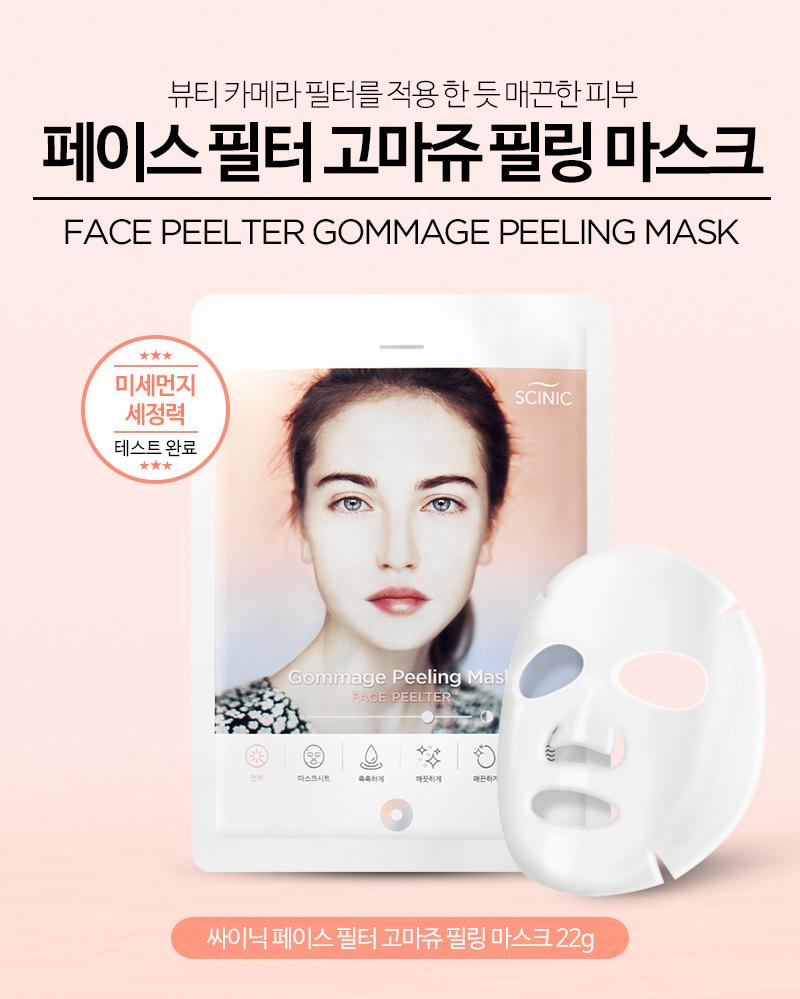 Face Peelter Gommage Peeling Mask-2