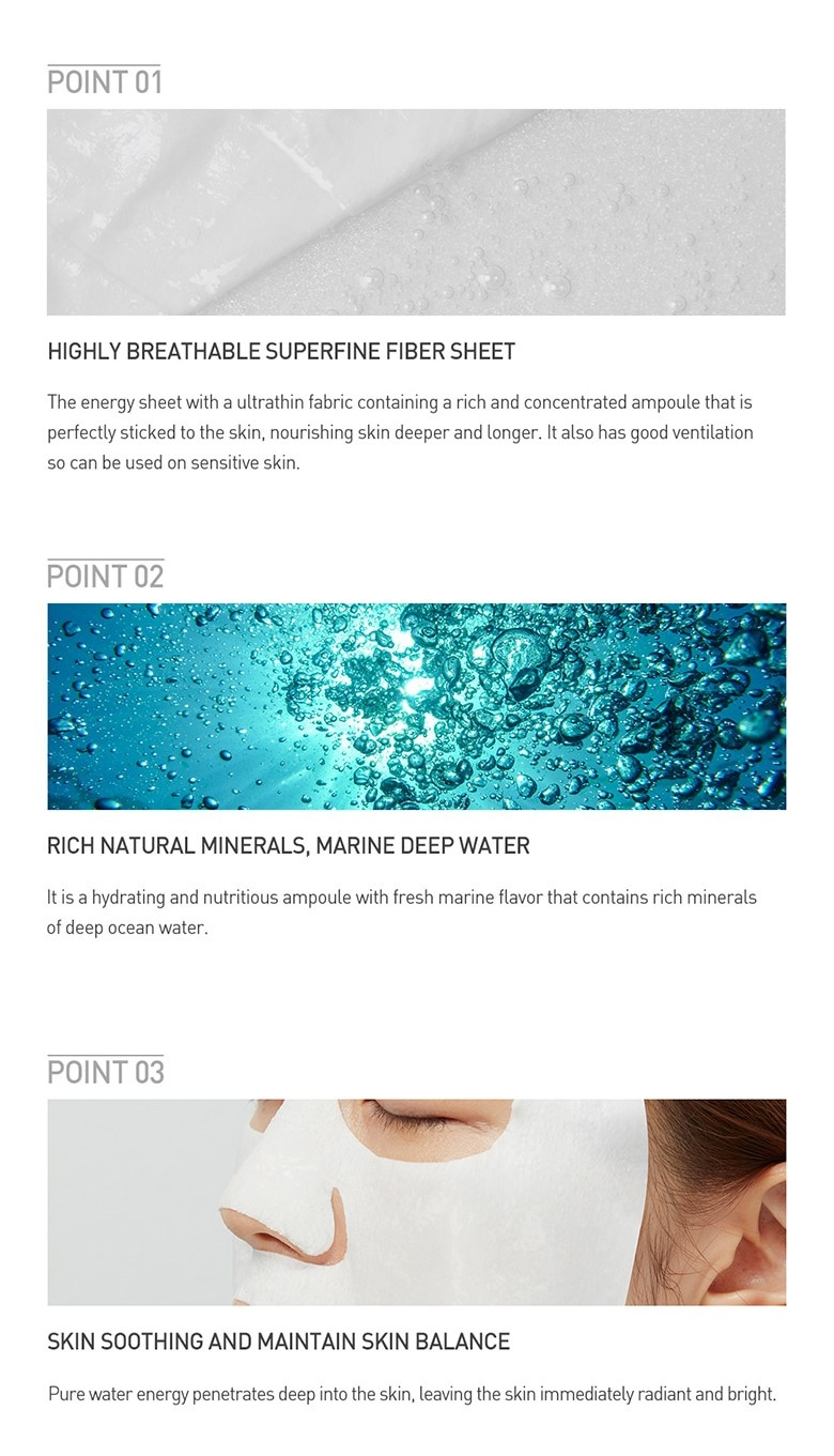 Pure Water Energy Mask (Sea Salt)-5