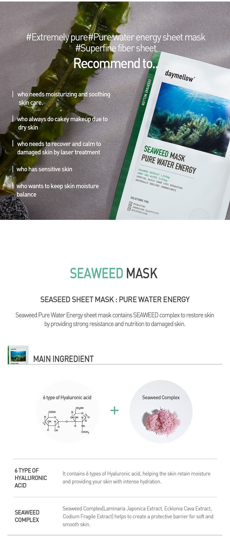 Pure Water Energy Mask (Seaweed)-6