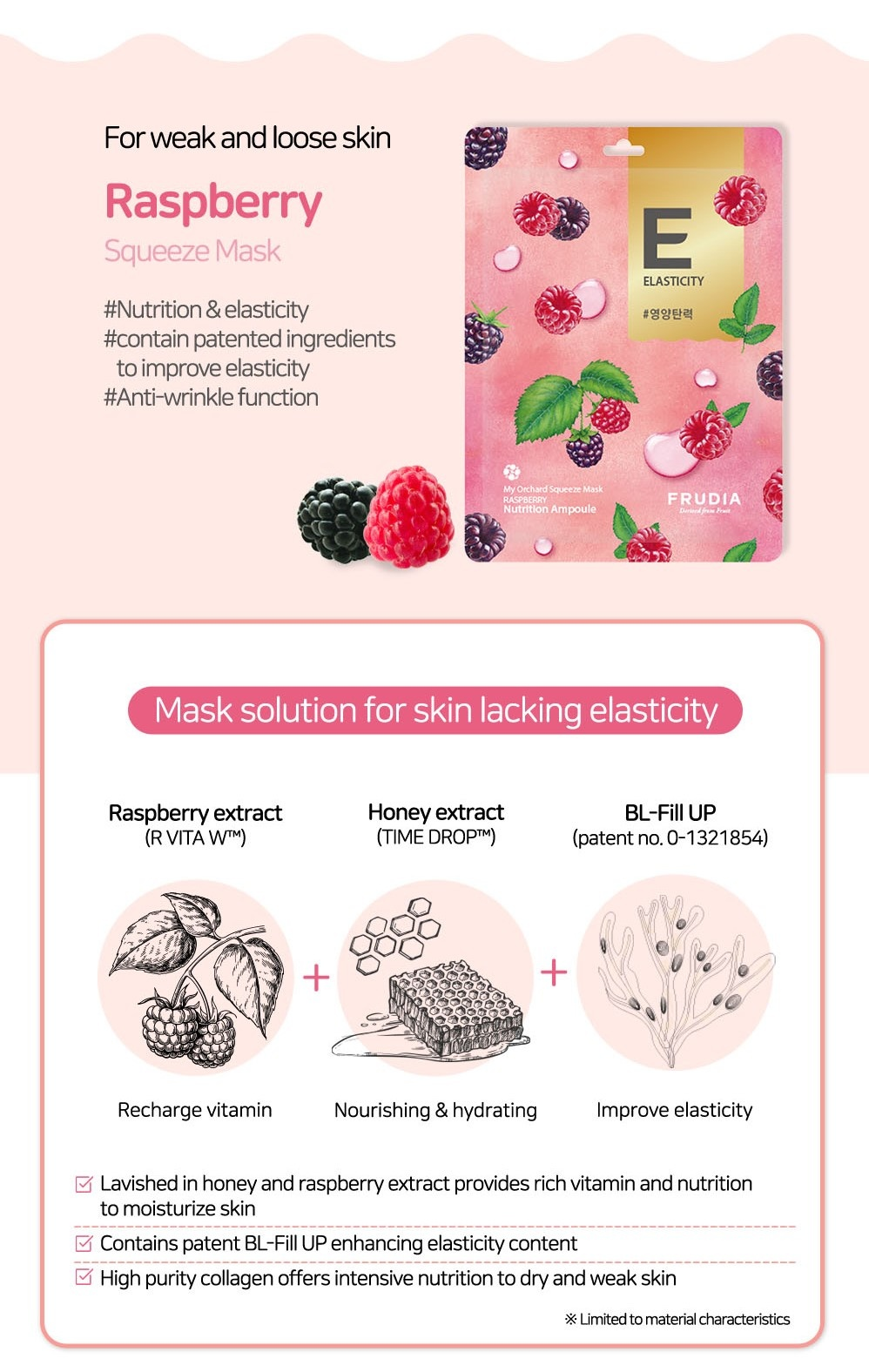 my orchard squeeze mask  RASBERRY-2