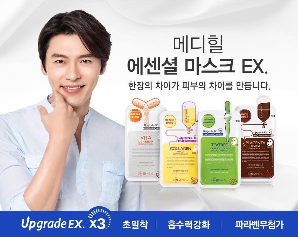 Placenta Revital Essential Mask EX.-2