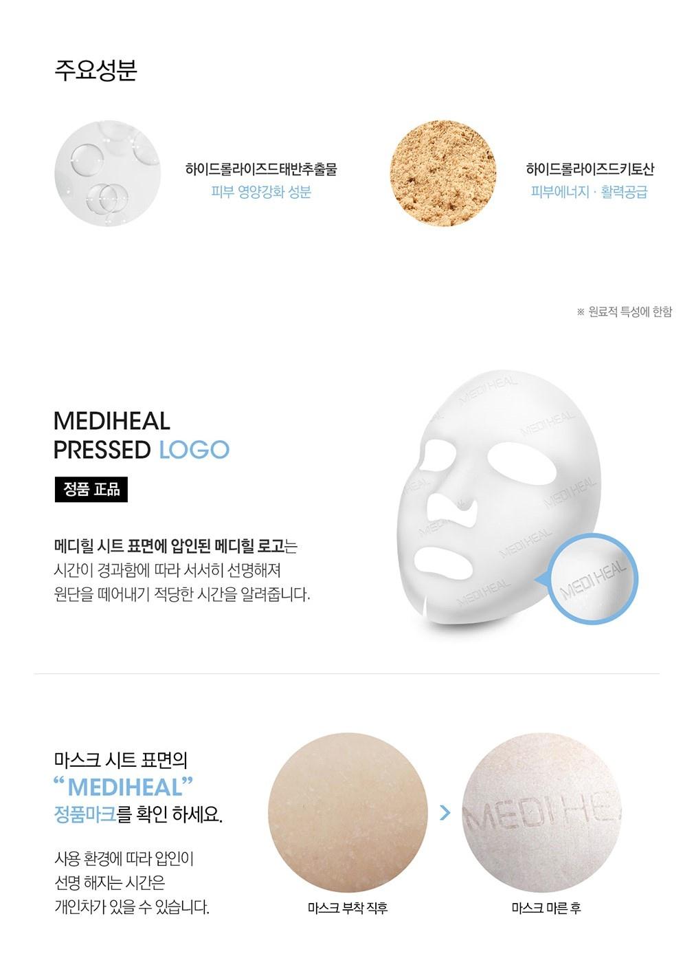 Placenta Revital Essential Mask EX.-7