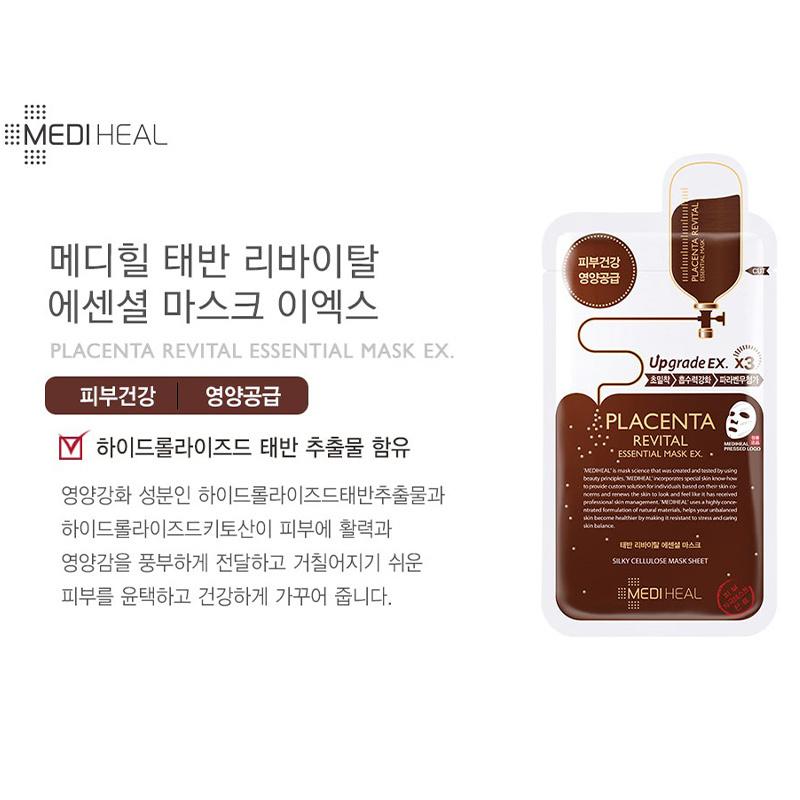 Placenta Revital Essential Mask EX.-6