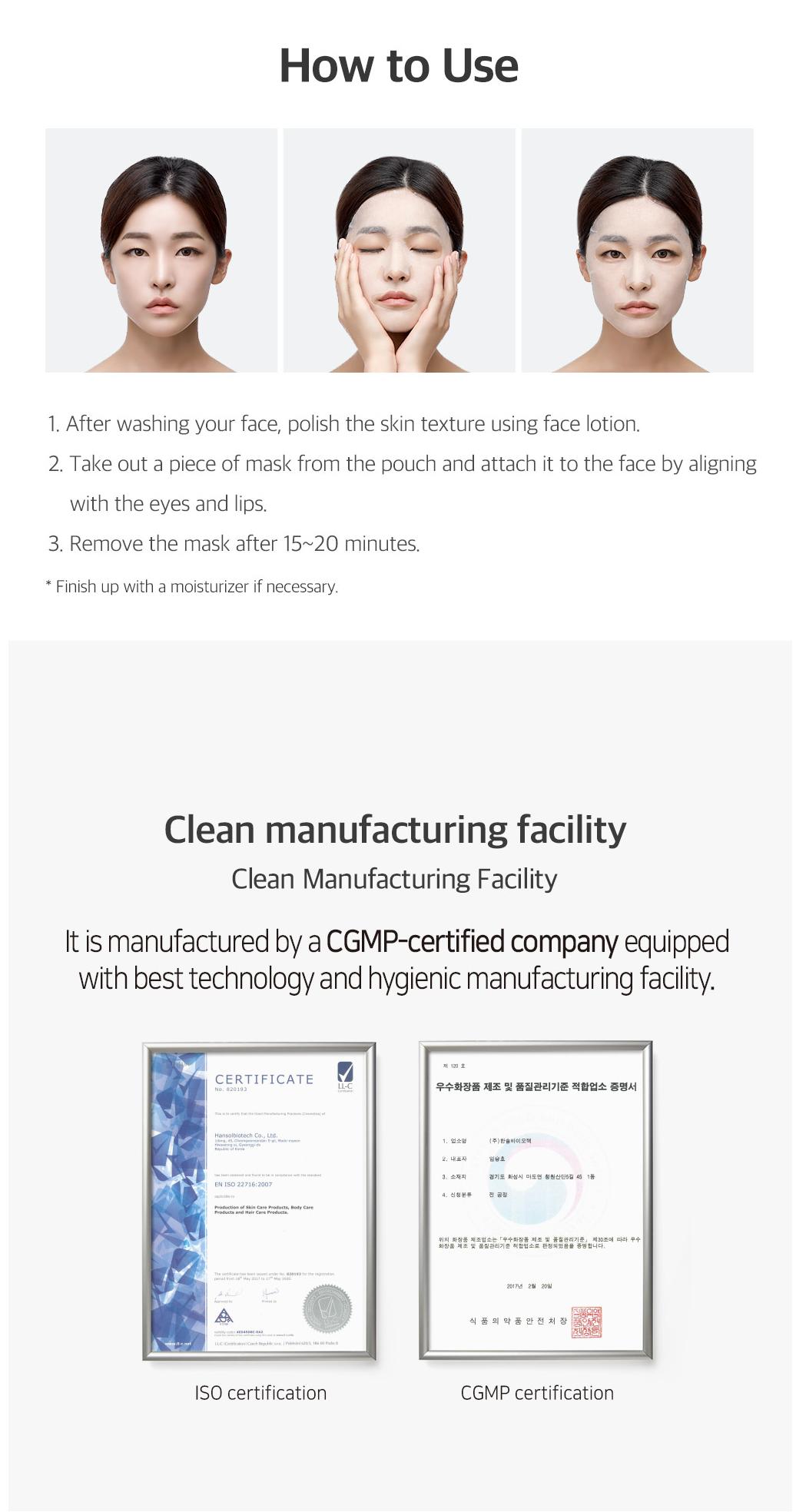 Plant Energy Mask Series Trial Mix (3 pcs)-8