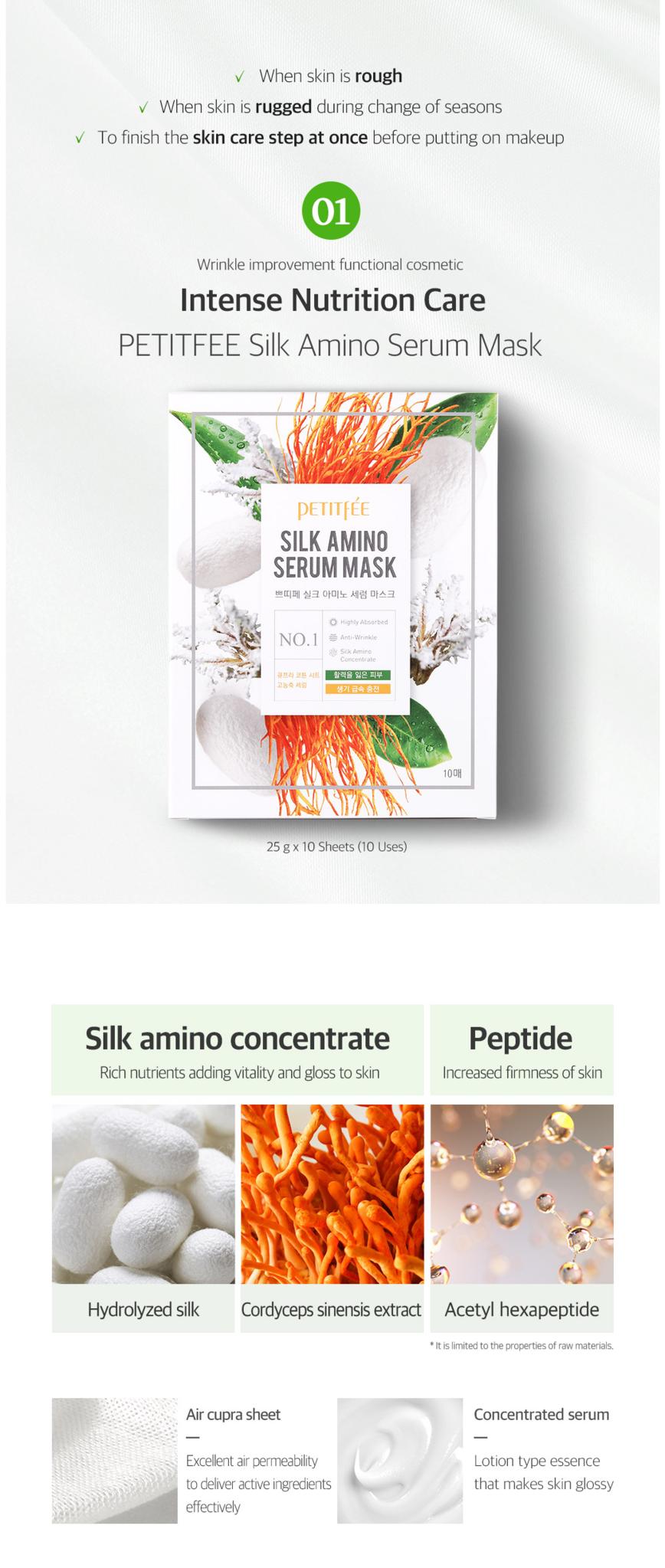 Plant Energy Mask Series Trial Mix (3 pcs)-4