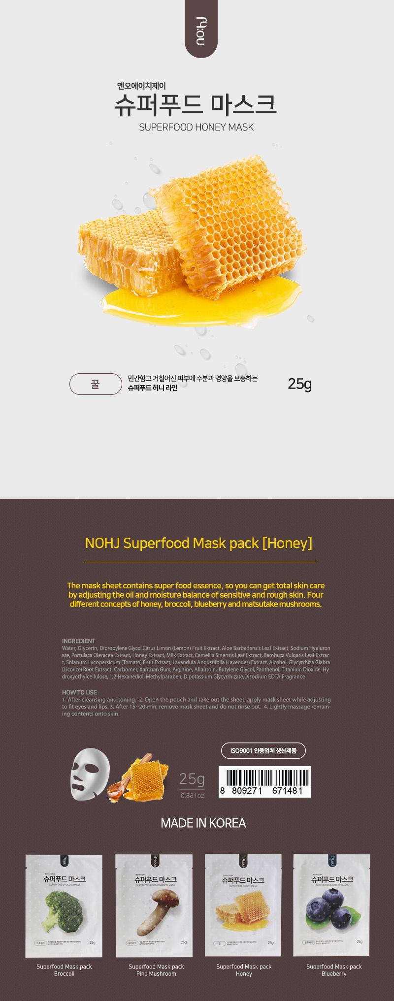 Superfood Sheet Mask Mix Set (4 pcs)-4