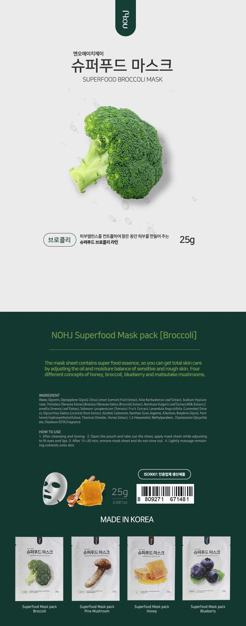 Superfood Sheet Mask Mix Set (4 pcs)-2