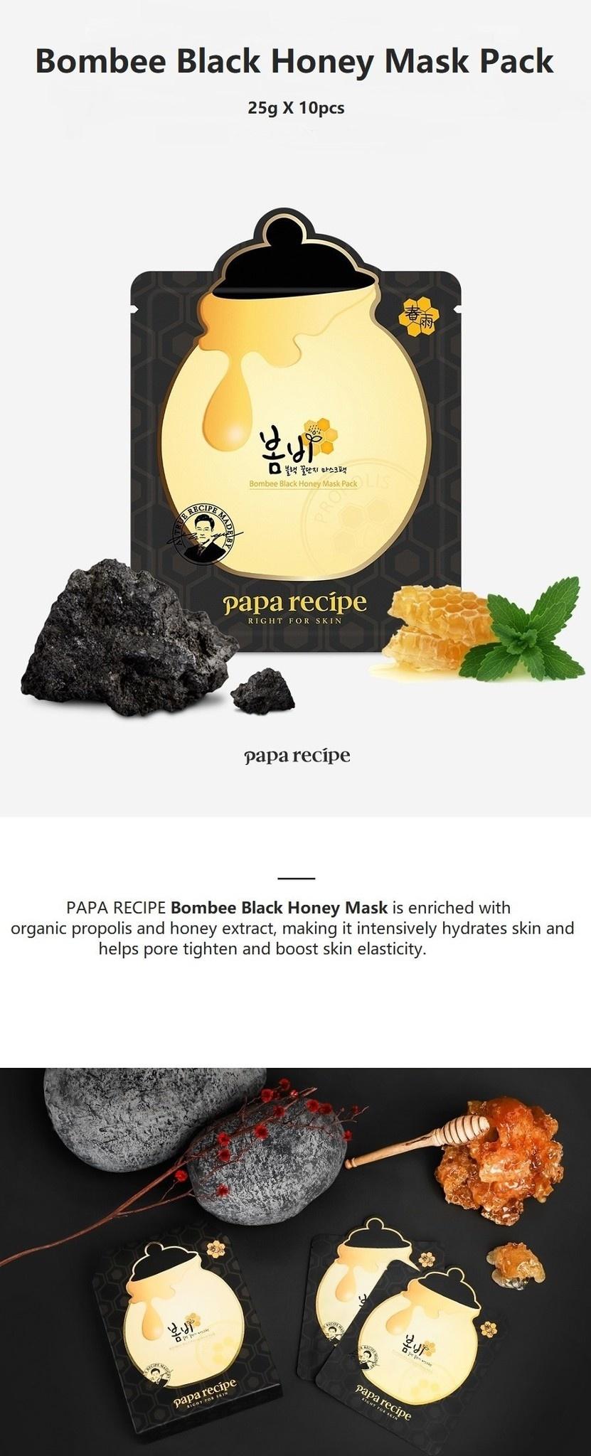 Bombee Honey Mask Probierset (5 Stk)-4