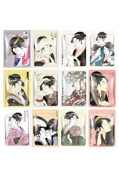 UKYIO-E Japanese Sheet Mask Trial Mix (12 pcs)