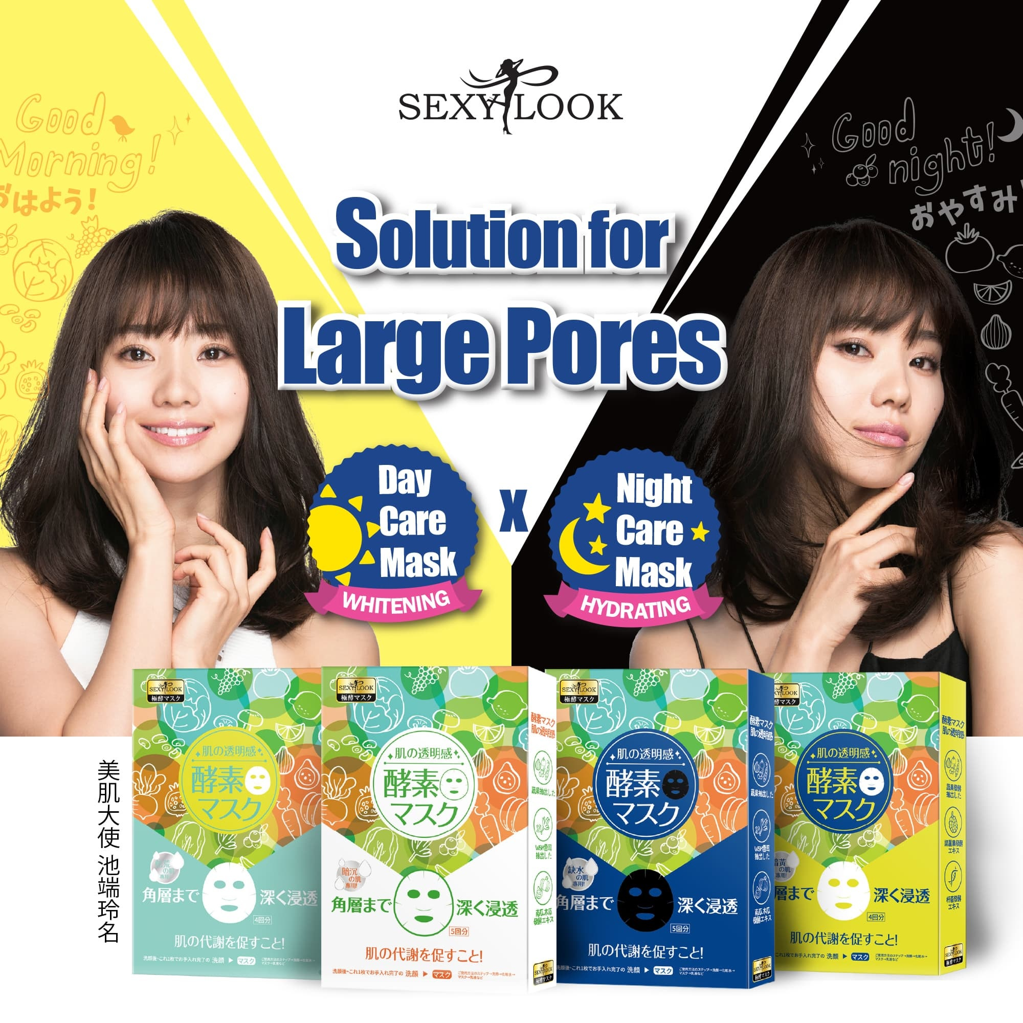 Enzyme Whitening Facial Mask-3