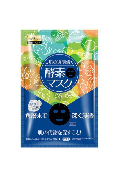 Enzyme Moist Facial Mask
