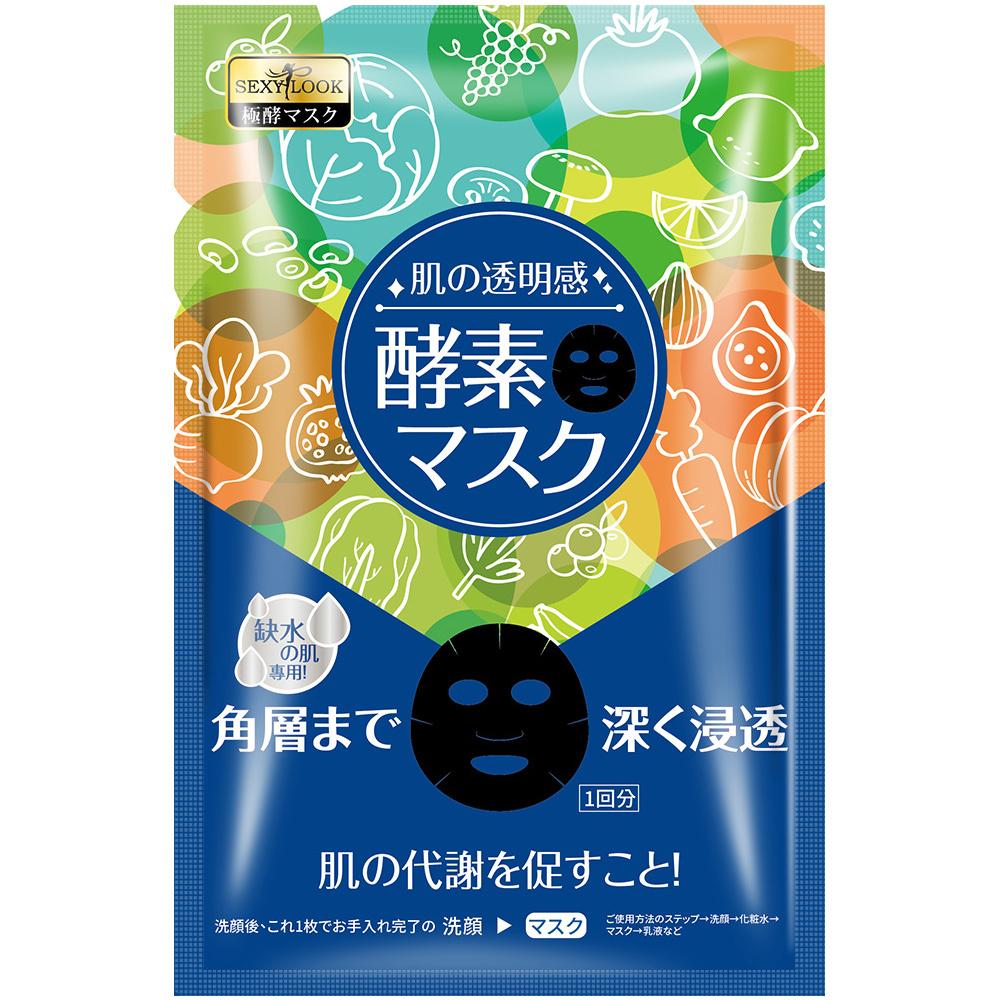Enzyme Moist Facial Mask-1