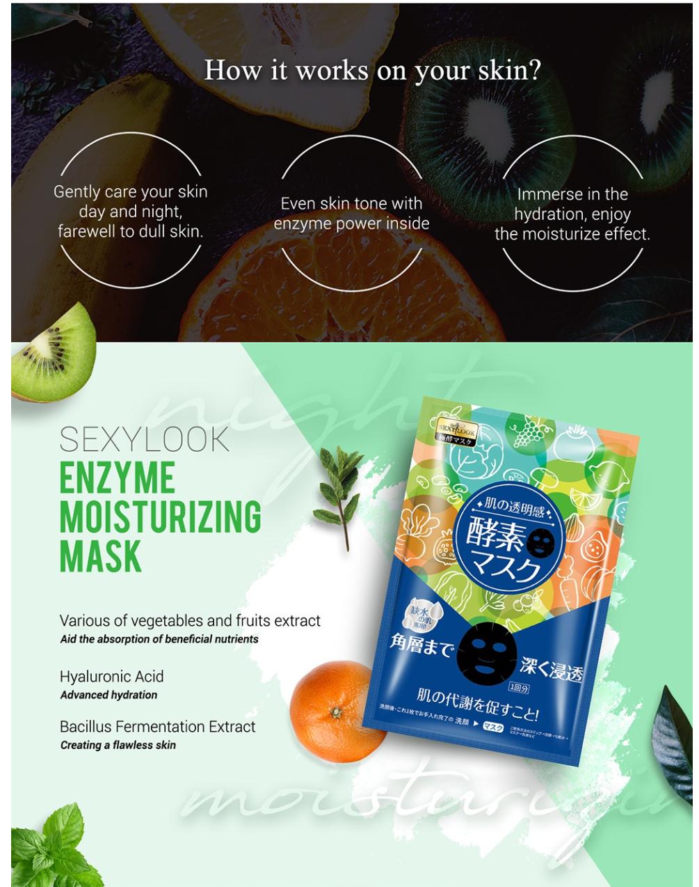 Enzyme Moist Facial Mask-5