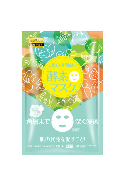 Enzyme Hydrating Facial Mask