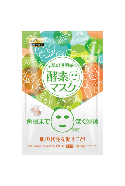 Enzyme Brightening Facial Mask