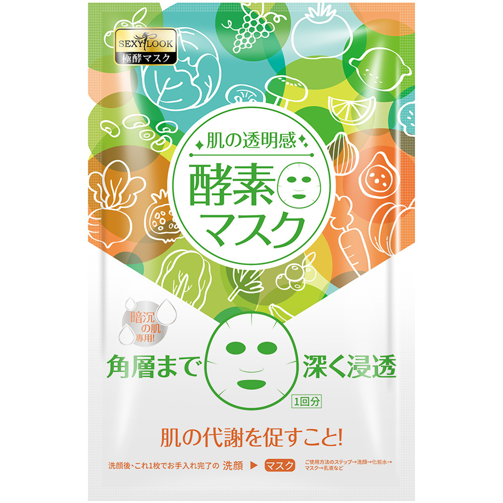 Enzyme Brightening Facial Mask-1